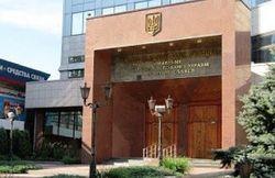 Боевики сорвали работу управления НБУ в Донецке – будут ли зарплаты и пенсии