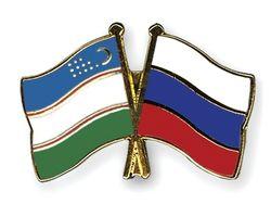 Компания из России начала добычу газа в Узбекистане