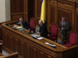 Проект бюджета-2014 Рада сегодня рассматривать не будет
