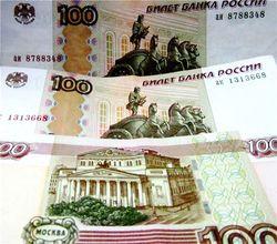 Курс рубля укрепился к фунту стерлингов и иене, но снизился к евро