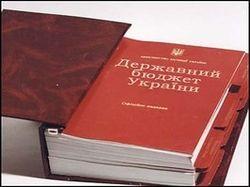 Наполнить бюджет-2014 Кабмин намерен увеличением налогов – СМИ