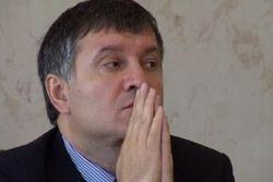 МВД Украины начало служебное расследование по событиям на Майдане
