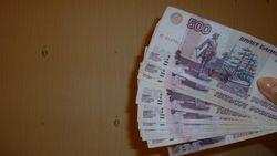 Курс рубля снизился к евро и фунту стерлингов