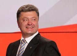Кто они – новые назначенцы Порошенко в СБУ?