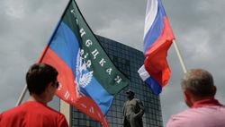 Экономикой ДНР управляют в ручном режиме из-за полной зависимости от России