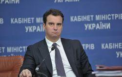 Как отставка Абромавичуса отразится на экономике Украины