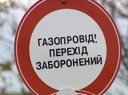"""Трейдеры: третья """"газовая война"""" РФ и Украины может обвалить цены на газ"""