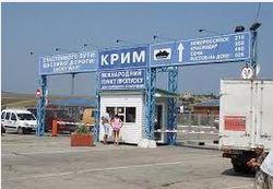 В Керчи неизвестные, прибывшие из РФ, захватили пограничный пункт