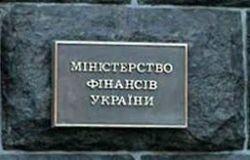 Правительство Украины тратит больше, чем зарабатывает: дефицит бюджета