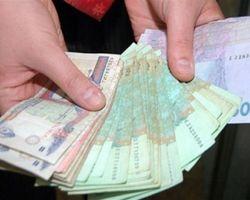 Крым не выплатил 133 млн. гривен по своим облигациям