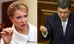 Тимошенко отказалась объединяться с Порошенко: идеология разная