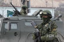 """РФ пытается отправить в Украину """"ненужный металлолом"""", - эксперт"""