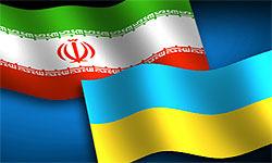Украина возобновит сотрудничество с Ираном в различных сферах