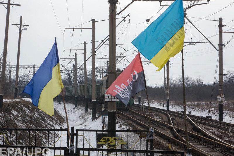 Блокада Донбасса— разрыв между обществом иполитической элитой