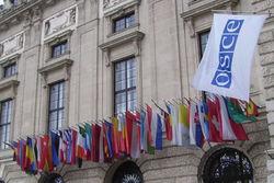 Россия не впустит на территорию Крыма делегацию ОБСЕ