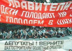 """Украина: на Донбассе зреет """"голодный бунт"""" – причины"""