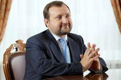 Арбузов: Украине нужно 10 млрд., а ЕС предлагала всего 610 млн.