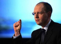 Яценюк сообщил, что Украина подала иск к «Газпрому» в арбитраж Стокгольма