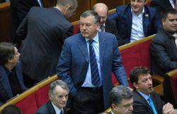 """Гриценко нашел новые тушки в парламентской фракции """"Батькивщины"""""""