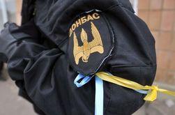 МИД России разочарован реакцией ОБСЕ на арест диверсантов LifeNews