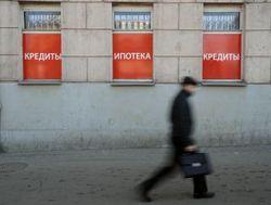 Ноу-хау банков Украины - портреты должников на подъездах