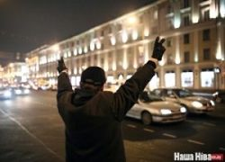 МВД Беларуси ищет второго организатора акции «Стоп налог» в соцсети ВКонтакте