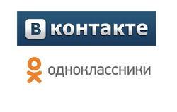 """ВКонтакте и Одноклассники названы самыми популярными соцсетями участников """"Дом-2"""""""