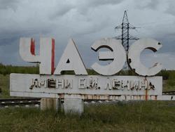 Борислав Береза вспомнил события на Чернобыльской АЭС 1986 года