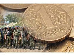 Военный бюджет Украины уступает российскому в 16 раз – Пашинский