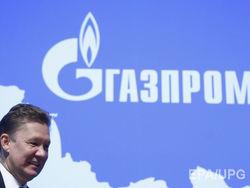 Новак отрицает необходимость встречи с Украиной по газу
