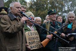 Классика украинской литературы Павлычко в России признали экстремистом