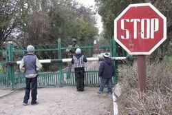 Украинская армия взяла под контроль объект ЧФ России в Херсонской области