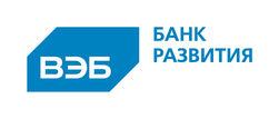 ВЭБ просит у государства еще триллион рублей