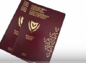 Кипр ужесточает условия продажи гражданства