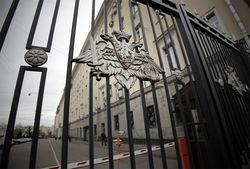 Минобороны России готово разработать «систему глобального удара»