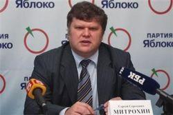 «Яблоко» обвинили в подготовке «цветной революции» в РФ по сценарию Майдана