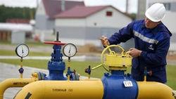 Зимой Россия начнет энергетическую войну – Bloomberg