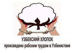СМИ о новых жертвах на уборке хлопка в Узбекистане