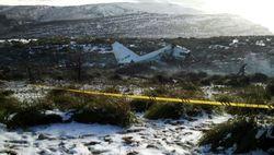 Число жертв крушения самолета в Алжире составило 77 человек