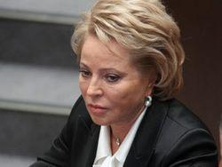 Матвиенко не исключила ввода зеркальных санкций РФ