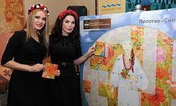 Звезды украинского шоу-бизнеса собрали полотно «Символ мира»