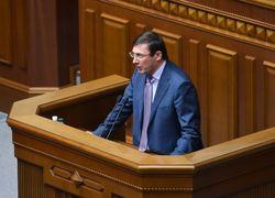 Луценко показал народным депутатам видео с телефона спецназовца РФ