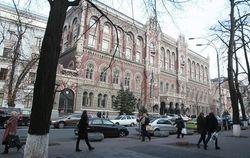 НБУ признал «Банк Михайловский» неплатежеспособным