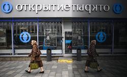 Российскую банковскую систему нужно перестраивать с нуля – Мовчан