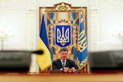 Порошенко подписал Указ о награждении украинских воинов за Славянск