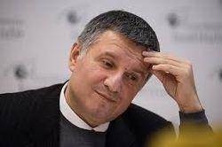 Аваков: освобождение Топаза – предательство харьковского Евромайдана