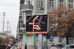"""В Петербурге установили экраны с данными сервиса """"Яндекс.Пробки"""""""