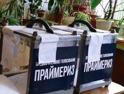 Выборы не за горами: в ЛНР и ДНР провели праймериз