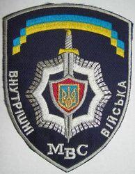Ни один военнослужащий ВВ в Крыму не перешел на сторону оккупантов – МВД
