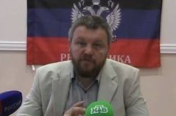 В ДНР обещают переключить финансовые потоки Донбасса на себя